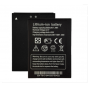 Фирменная аккумуляторная батарея 2000 mah на телефон  ThL W200 + инструменты для вскрытия + гарантия..
