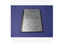 Фирменная аккумуляторная батарея 2300mah на телефон ThL W6 + инструменты для вскрытия + гарантия