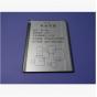 Фирменная аккумуляторная батарея 2300mah на телефон ThL W6 + инструменты для вскрытия + гарантия..