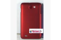"""Фирменная задняя панель-крышка-накладка из тончайшего и прочного пластика для ThL W6"""" красная"""