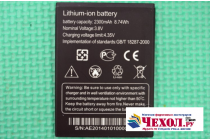 Фирменная аккумуляторная батарея 2300mah на телефон ThL W7 + инструменты для вскрытия + гарантия