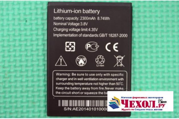 Фирменная аккумуляторная батарея 2300mah GB/T18287-2000 на телефон ThL W7 + инструменты для вскрытия + гарантия