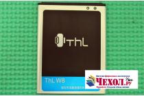 Фирменная аккумуляторная батарея 2000 mah на телефон  ThL W8 + инструменты для вскрытия + гарантия