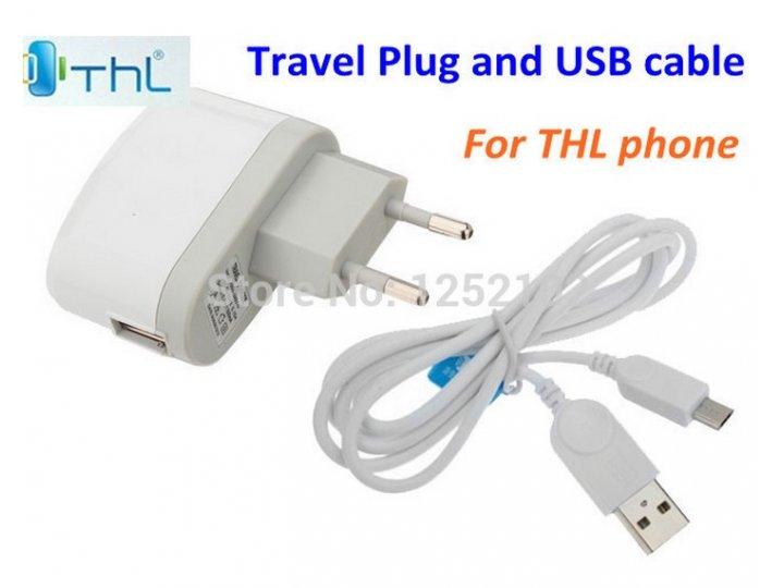Фирменное оригинальное зарядное устройство от сети для телефонов THL W100/W200/W7/W8/W9/W11/T100/T11 + гаранти..