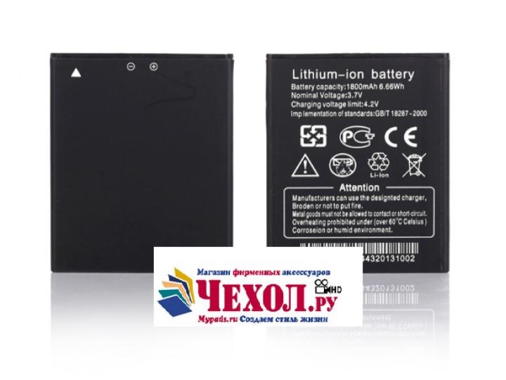 Фирменная аккумуляторная батарея 1800mAh на телефон ThL W100s
