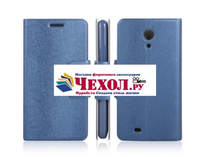 Фирменный чехол-книжка с мульти-подставкой из качественной водоотталкивающей кожи для ThL W100s  синий..