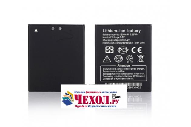 Фирменная аккумуляторная батарея 1800mAh на телефон ThL W100 + инструменты для вскрытия + гарантия