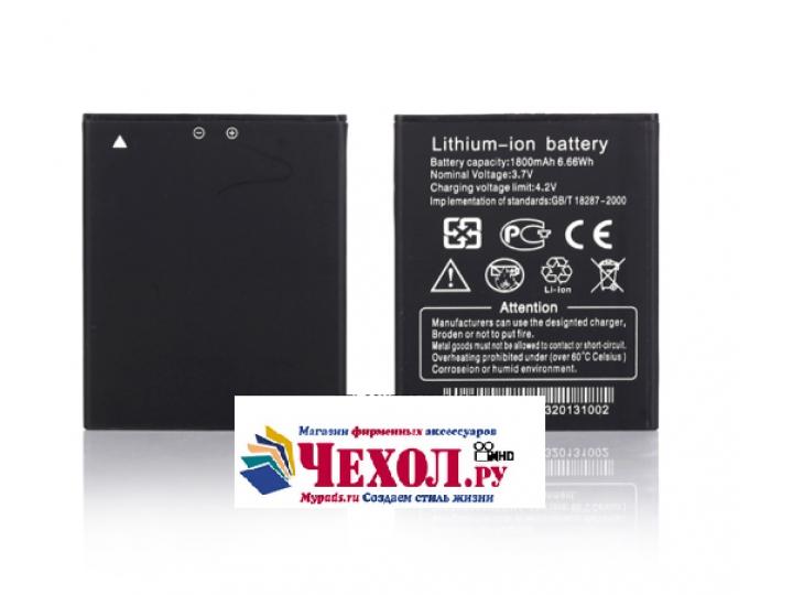 Фирменная аккумуляторная батарея 1800mAh на телефон ThL W100 + инструменты для вскрытия + гарантия..