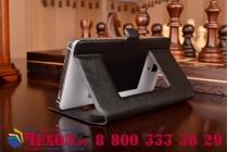 Чехол-футляр дляExplay A400   с окошком для входящих вызовов из импортной кожи. Цвет в ассортименте