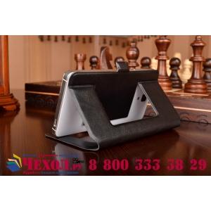 Чехол-футляр для LG Volt окошком для входящих вызовов из импортной кожи. Цвет в ассортименте