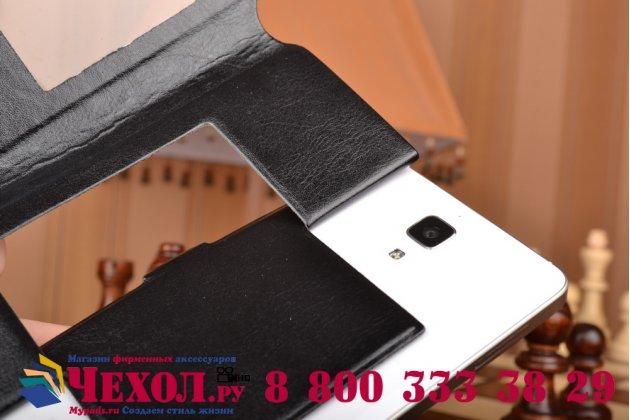 Чехол-футляр для Lenovo K80 окошком для входящих вызовов из импортной кожи. Цвет в ассортименте