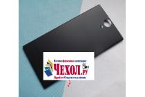 """Родная оригинальная задняя крышка-панель которая шла в комплекте для Ulefone Be Pro"""" черная"""