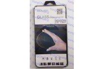 Фирменное защитное закалённое противоударное стекло премиум-класса из качественного японского материала с олеофобным покрытием для Ulefone Be Pro