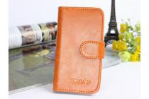 """Фирменный чехол-книжка для  Ulefone Be X""""  с визитницей и мультиподставкой коричневый кожаный"""