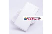 Фирменный оригинальный вертикальный откидной чехол-флип для Ulefone BeTouch 2 белый из натуральной кожи Prestige