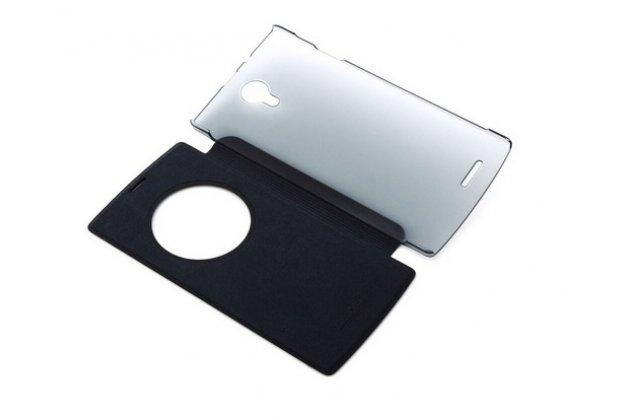 Фирменный оригинальный чехол-книжка для Ulefone Be Pro черный с окошком для входящих вызовов водоотталкивающий