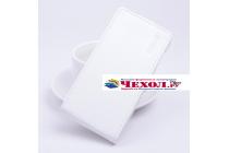 Фирменный оригинальный вертикальный откидной чехол-флип для Ulefone BeTouch 3 белый из натуральной кожи Prestige