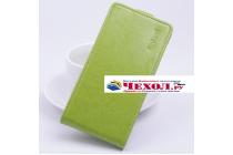 Фирменный оригинальный вертикальный откидной чехол-флип для Ulefone BeTouch 3 зеленый из натуральной кожи Prestige
