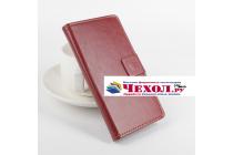 Фирменный чехол-книжка из качественной импортной кожи с подставкой застёжкой и визитницей для Ulefone BeTouch 3 коричневый