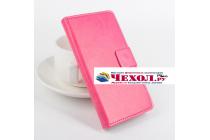 Фирменный чехол-книжка из качественной импортной кожи с подставкой застёжкой и визитницей для Ulefone BeTouch 3 розовый