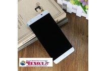 Фирменный LCD-ЖК-сенсорный дисплей-экран-стекло с тачскрином на телефон Ulefone BeTouch 3 белый + гарантия