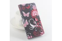 Фирменный уникальный необычный чехол-книжка для Ulefone BeTouch 3  тематика радужные Бабочки