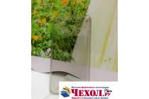Фирменная ультра-тонкая полимерная из мягкого качественного силикона задняя панель-чехол-накладка для Ulefone BeTouch 3 прозрачная