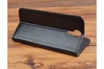 """Фирменный чехол-книжка для  Ulefone BeTouch""""  с визитницей и мультиподставкой черный кожаный"""