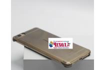 """Фирменная задняя панель-крышка-накладка из тончайшего и прочного пластика для Ulefone Future 5.5"""" серая"""
