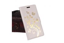 """Фирменный чехол-книжка для Ulefone Future 5.5""""  с визитницей и мультиподставкой белый кожаный"""