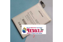 Фирменная аккумуляторная батарея 6050mah на телефон  Ulefone Power + инструменты для вскрытия + гарантия