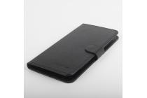 """Фирменный чехол-книжка для  Ulefone Power""""  с визитницей и мультиподставкой черный кожаный"""