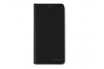 """Фирменный чехол-книжка водоотталкивающий с мульти-подставкой  для Ulefone Power"""" черный"""