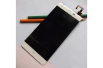 """Фирменный LCD-ЖК-сенсорный дисплей-экран-стекло с тачскрином на телефон Ulefone Power"""" белый"""
