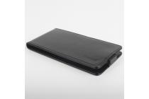 """Фирменный вертикальный откидной чехол-флип для Ulefone Power"""" черный"""