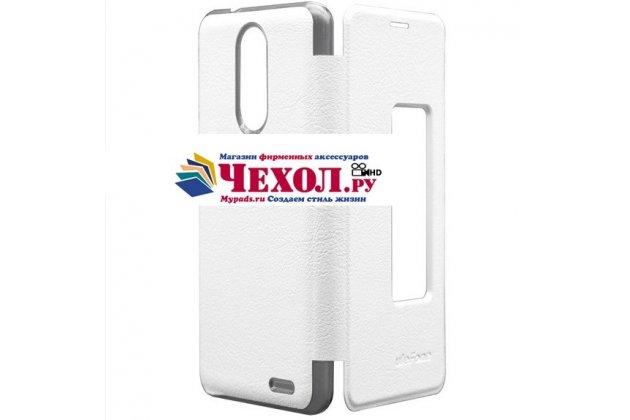 Фирменный оригинальный чехол-книжка для Ulefone Tiger белый с окошком для входящих вызовов водоотталкивающий