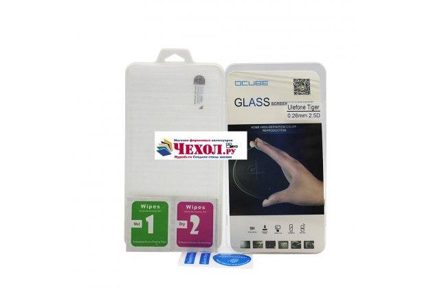 Фирменное защитное закалённое противоударное стекло премиум-класса из качественного японского материала с олеофобным покрытием для телефона Ulefone Tiger