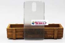 """Фирменная задняя панель-крышка-накладка из тончайшего и прочного пластика для Ulefone Vienna"""" серая"""