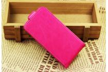 Фирменный оригинальный вертикальный откидной чехол-флип для Umidigi Z1 / Umidigi Z1 Pro розовый из натуральной кожи Prestige