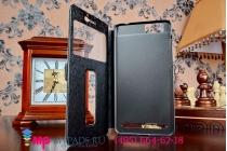Фирменный оригинальный чехол-книжка для Vivo X5 Max черный с окошком для входящих вызовов c свайпом