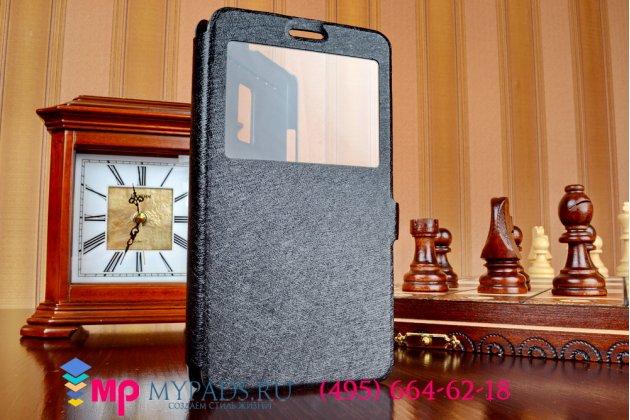 Фирменный оригинальный чехол-книжка для Vivo Xplay 3S черный с окошком для входящих вызовов c свайпом