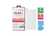 Фирменное защитное закалённое противоударное стекло премиум-класса из качественного японского материала с олеофобным покрытием для телефона Vkworld T5 / T5 SE 5.0