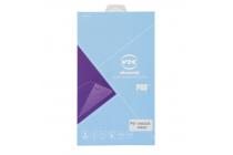 """Фирменное защитное закалённое противоударное стекло премиум-класса из качественного японского материала с олеофобным покрытием для телефона Vkworld VK6050S"""""""