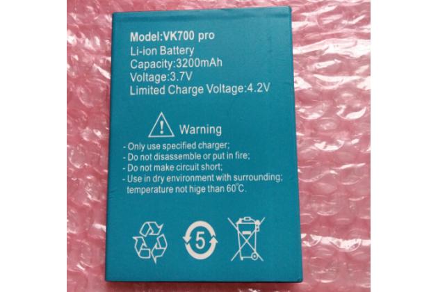 """Фирменная аккумуляторная батарея 3200 mah для телефона Vkworld VK700 Pro""""+ гарантия"""