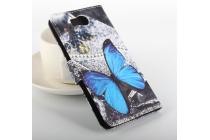 """Фирменный уникальный необычный чехол-книжка для Vkworld VK800X"""" """"тематика радужные Бабочки"""""""