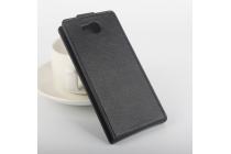 """Фирменный вертикальный откидной чехол-флип для Vkworld VK800X"""" черный"""