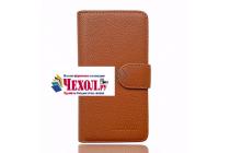 """Фирменный чехол-книжка для  Wexler.ZEN 5.5s LTE"""" с визитницей и мультиподставкой коричневый кожаный"""