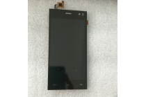 """Фирменный LCD-ЖК-сенсорный дисплей-экран-стекло с тачскрином на телефон WEXLER .ZEN 4.5"""" черный + гарантия"""