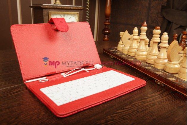 Чехол-клавиатура для планшетов с диагональю 7 дюймов красный кожаный