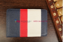 Чехол-обложка для Wexler TAB 7t 8Gb\16Gb\32Gb\8Gb 3G\16Gb 3G\32Gb 3G синий с красной полосой кожаный